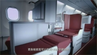 Hainan Airlines' business class